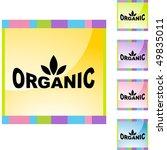 organic | Shutterstock .eps vector #49835011