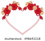 heart shaped frame with... | Shutterstock .eps vector #498692218