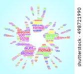 family words cloud in shape of... | Shutterstock .eps vector #498721990