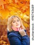 cute young plump woman walks in ... | Shutterstock . vector #498743689
