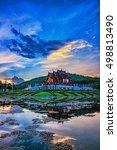 royal pavilion or ho kham luang ... | Shutterstock . vector #498813490