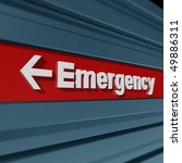 emergency sign in perspective | Shutterstock . vector #49886311