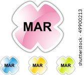 march | Shutterstock .eps vector #49900213