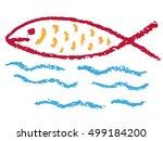 fish christian religious symbol | Shutterstock .eps vector #499184200