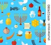 rosh hashanah  shana tova... | Shutterstock . vector #499229080