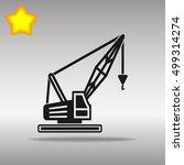 black crane icon button logo... | Shutterstock .eps vector #499314274