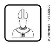pope vector illustration.... | Shutterstock .eps vector #499330870