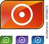 sun | Shutterstock .eps vector #49938271