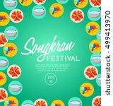 songkran festival   thai water...   Shutterstock .eps vector #499413970