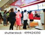 blurred people queue up waiting ... | Shutterstock . vector #499424350