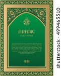 ornament arabic frame  gold and ... | Shutterstock .eps vector #499465510