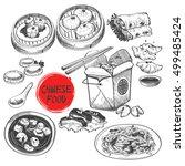 a vector illustration of... | Shutterstock .eps vector #499485424