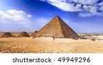 Great Pyramid of Giza, called the pyramid of Pharaoh Khufu. Egypt - stock photo