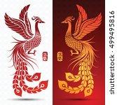 illustration of traditional... | Shutterstock .eps vector #499495816