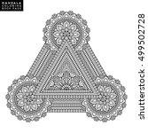mandala  vector mandala  floral ...   Shutterstock .eps vector #499502728