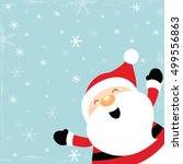 santa with outstretched arms | Shutterstock .eps vector #499556863