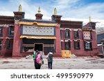 shigatse  tibet may 2016  tibet ...   Shutterstock . vector #499590979