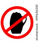 no beer sign. vector... | Shutterstock .eps vector #499636330
