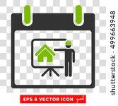 vector realty developer...   Shutterstock .eps vector #499663948
