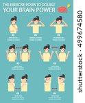 the exercise poses to double... | Shutterstock .eps vector #499674580