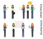 set of business arab woman...   Shutterstock .eps vector #499679914