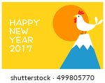 new year's cards | Shutterstock .eps vector #499805770