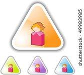 business woman   Shutterstock .eps vector #49983985