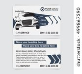service car business card... | Shutterstock .eps vector #499867390