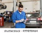 car service  repair ... | Shutterstock . vector #499898464