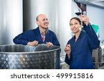 two cheerful winery workers... | Shutterstock . vector #499915816