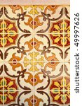 Colorful vintage spanish style ceramic tiles wall decoration - stock photo