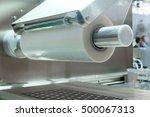 food packing machine | Shutterstock . vector #500067313