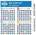 big icon set  clean vector | Shutterstock .eps vector #500071069