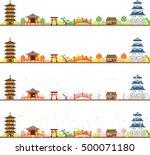 landscape of japan's four... | Shutterstock .eps vector #500071180