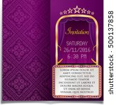 vector layout of invitation... | Shutterstock .eps vector #500137858