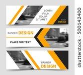 set of yellow horizontal... | Shutterstock .eps vector #500142400