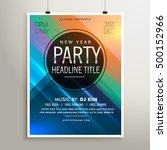 party event flyer template with ... | Shutterstock .eps vector #500152966