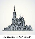 Dormition Cathedral  Poltava ...