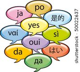 yes in teen languages in dialog ... | Shutterstock .eps vector #50022637