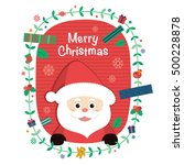 santa claus. vector... | Shutterstock .eps vector #500228878