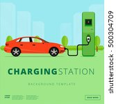 electric car charging station... | Shutterstock .eps vector #500304709
