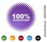 guaranteed | Shutterstock .eps vector #50032585