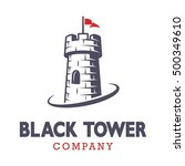 knight black tower logo with... | Shutterstock . vector #500349610
