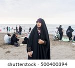 Beautiful Muslim Woman On The...