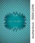 motivation sticker in retro... | Shutterstock .eps vector #500411098