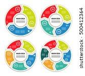 vector circle arrows for... | Shutterstock .eps vector #500412364