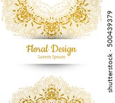 vector beautiful mandala.... | Shutterstock .eps vector #500439379