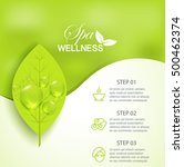 wellness spa treatment  vector... | Shutterstock .eps vector #500462374