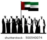 united arab emirates   uae  ... | Shutterstock .eps vector #500540074