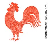 symbol 2017 of year red rooster ... | Shutterstock .eps vector #500587774